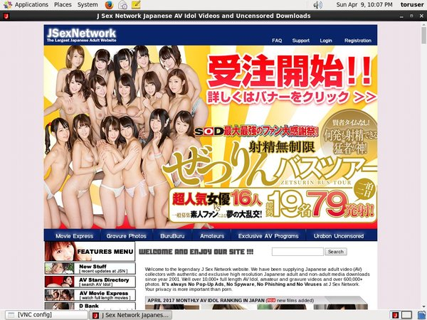 Free Password To JSex Network