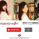 Tokyo-hot.com Sing Up